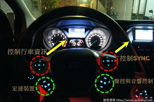 [試駕]令人驚艷的福特 Focus MK3 1.6L GHIA 27_thumb