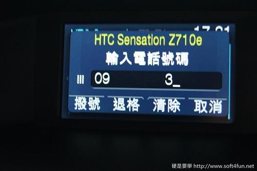 [試駕]令人驚艷的福特 Focus MK3 1.6L GHIA 30_thumb