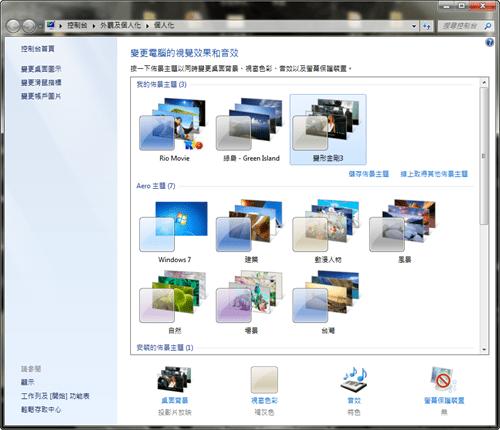 [下載] 變形金剛3 HD畫質佈景主題及桌布 3-02