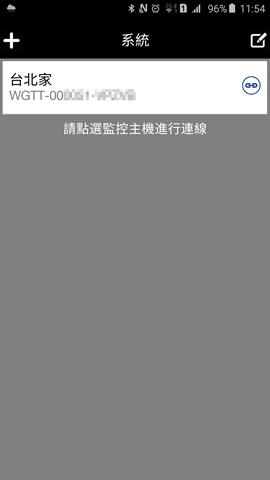 [評測] SecuFirst SHC-GA11 智能家居監控組合包:免花大錢也能擁有智慧宅的解決方案 Screenshot_2015-09-18-11-54-36