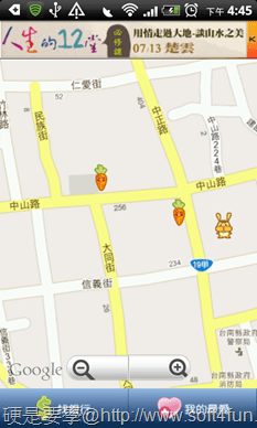 [Android] 推薦4款 GPS 應用工具(景點打卡、到站通知、運動里程計算、附近ATM查詢) ATM-014_thumb