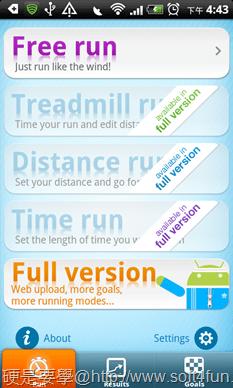 [Android] 推薦4款 GPS 應用工具(景點打卡、到站通知、運動里程計算、附近ATM查詢) runstar-019_thumb