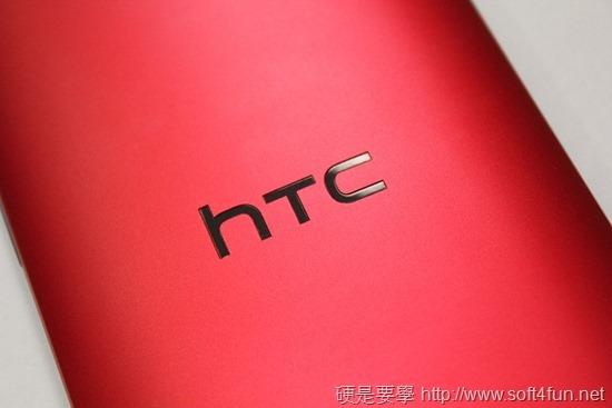 新一機 New hTC One 魅力紅開箱寫真 IMG_1034