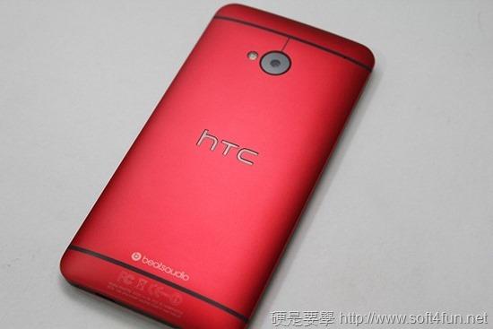 新一機 New hTC One 魅力紅開箱寫真 IMG_1050