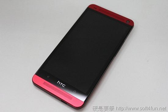 新一機 New hTC One 魅力紅開箱寫真 IMG_1090
