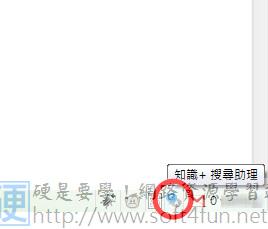 [Firefox外掛] 知識+帶出場!在Google也可以搜尋知識+的內容 4378720116_b0b02c8677