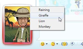 逗趣搞笑的 Windows 體驗包,帶你體驗世界各個角落 4370054366_c5d04abd01
