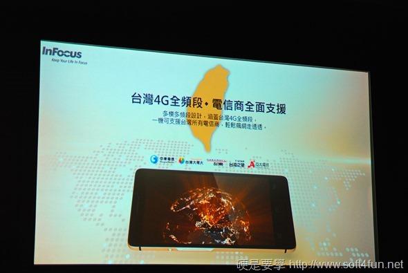 硬是要便宜!InFocus M810 帶來超輕、超薄、超質感新體驗 infocus_telecom