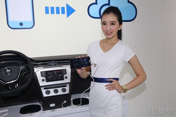 HTC與Volkswagen(福斯)跨界推出 Customer-Link 車聯網配件,守護行車安全新利器! IMG_1073