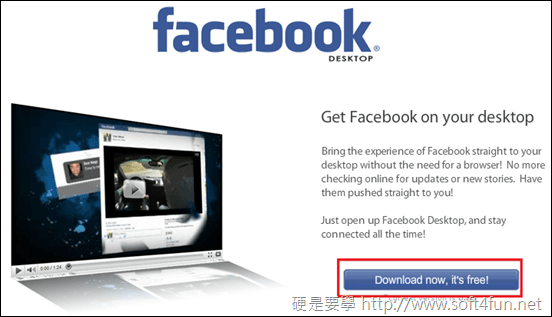 Facebook Desktop 把臉書搬上桌面 facebook_desktop