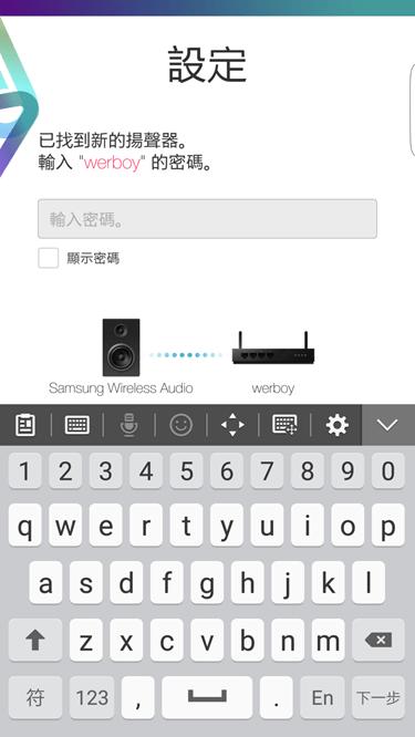 [評測] Samsung 360度無指向音響 R1 image007
