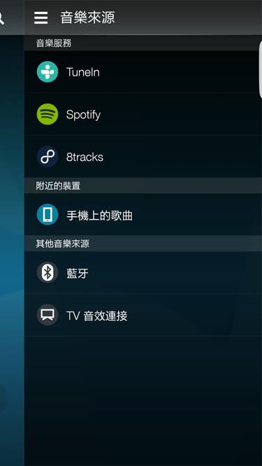 [評測] Samsung 360度無指向音響 R1 image009
