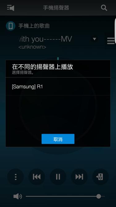 [評測] Samsung 360度無指向音響 R1 image010
