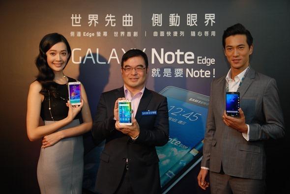 多一個螢幕很不一樣!Samsung Galaxy Note Edge 正式在台灣發表 DSC_0017