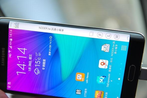 多一個螢幕很不一樣!Samsung Galaxy Note Edge 正式在台灣發表 DSC_0029