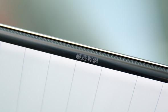 多一個螢幕很不一樣!Samsung Galaxy Note Edge 正式在台灣發表 DSC_0036