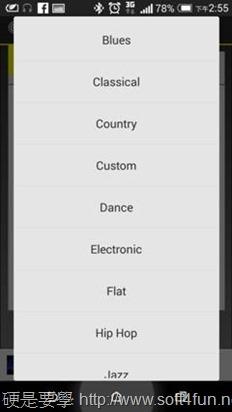 Jabra ROX Wireless 入耳式防水無線藍牙音樂耳機體驗 clip_image028