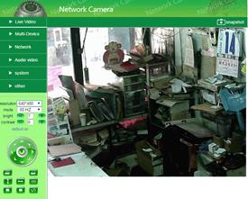 如何避免網路攝影機被偷看,這些設定你做了嗎? 4f4b1e8d5490