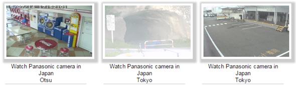 如何避免網路攝影機被偷看,這些設定你做了嗎? 8a79ee3f89d2