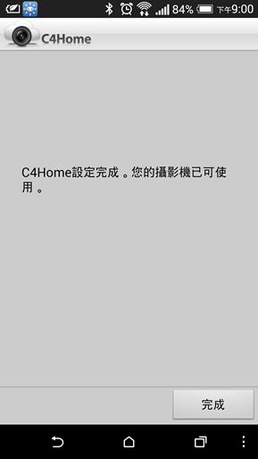 康博 TN95W 超廣角夜視網路攝影機,迷你輕巧好安裝! 2014-08-14-13.00.45