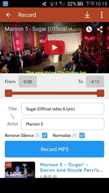 Peggo:快速把利用手機將YouTube影片轉成MP3格式 04