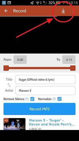 Peggo:快速把利用手機將YouTube影片轉成MP3格式 08