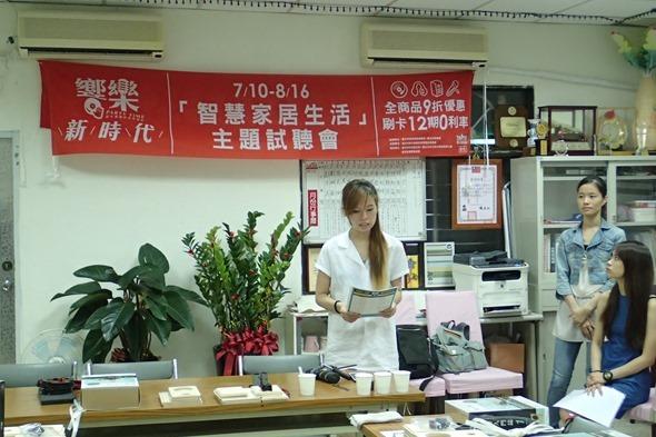 自己的喇叭自己做!中華影音電器街「響樂新時代」撿便宜又好玩! P6250425