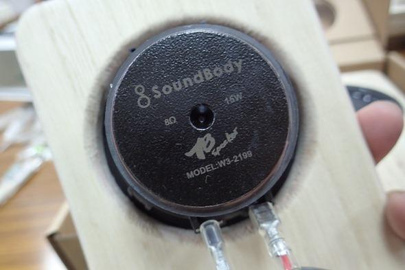 自己的喇叭自己做!中華影音電器街「響樂新時代」撿便宜又好玩! P6250449