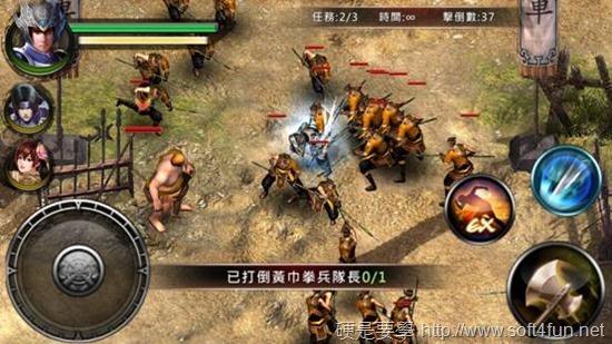 《光之三國》結合三國題材、無雙動作及卡牌養成系統國產遊戲強勢登場 clip_image008