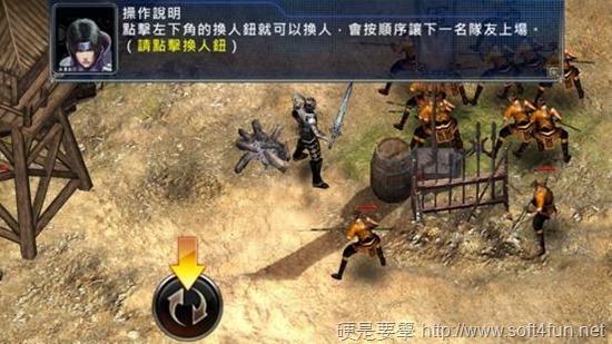 《光之三國》結合三國題材、無雙動作及卡牌養成系統國產遊戲強勢登場 clip_image016