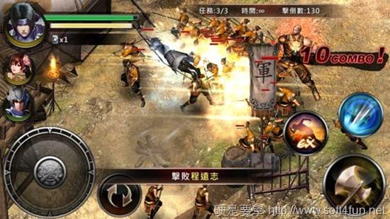 《光之三國》結合三國題材、無雙動作及卡牌養成系統國產遊戲強勢登場 clip_image022
