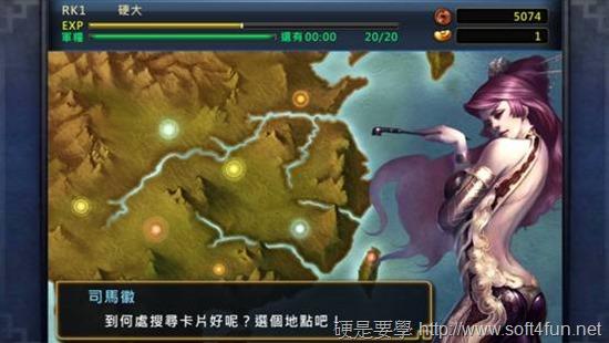 《光之三國》結合三國題材、無雙動作及卡牌養成系統國產遊戲強勢登場 clip_image034