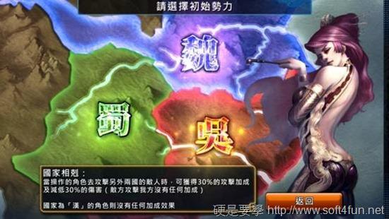 《光之三國》結合三國題材、無雙動作及卡牌養成系統國產遊戲強勢登場 image001