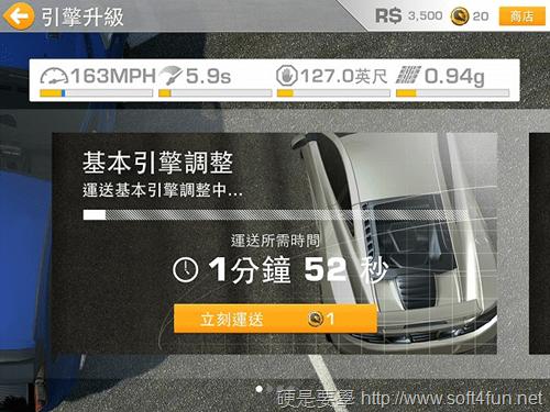 賽車經典大作 Real Racing 3 正式在 iOS 和 Android 免費上架 real-racing-3-1