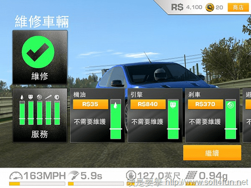 賽車經典大作 Real Racing 3 正式在 iOS 和 Android 免費上架 real-racing-3-12
