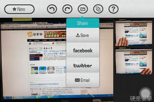 [限時免費] 神奇的修圖軟體 GroupShot 清掉照片中多餘的景物 groupshot-06