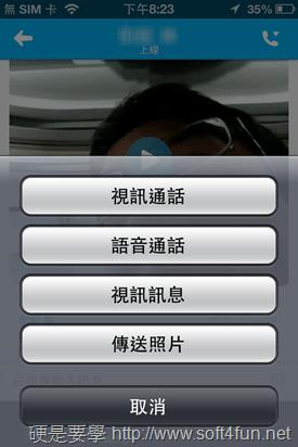 Skype 推出影像留言功能,多平台支援! skype-06