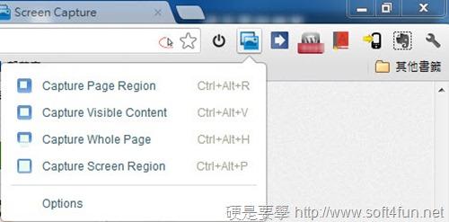 超好用的網頁截圖擴充套件,支援全頁截圖功能(Chrome) -01_thumb