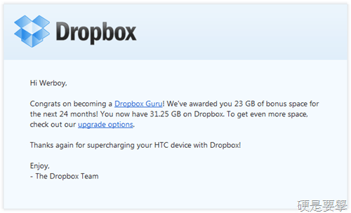 dropbox-07