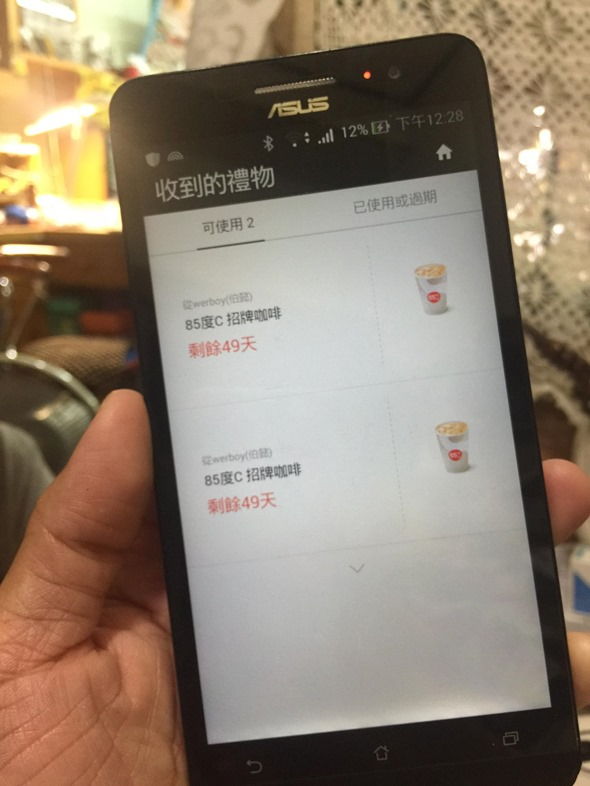 如何用 LINE 請朋友、情人喝杯咖啡吃王品,結合 LINE Pay 付款超方便 11999624_10205794245469429_6749742319112341062_o