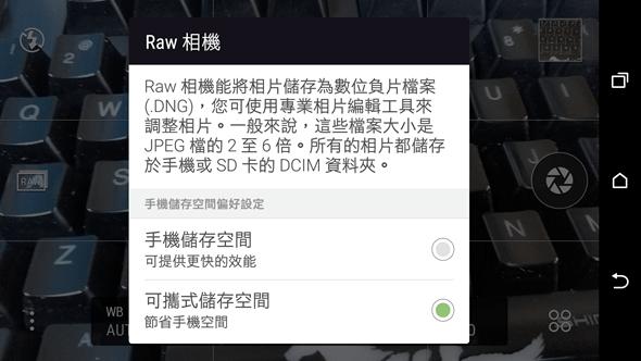 超強中階機,HTC One A9 擊敗 iPhone 6s 的10門關鍵絕招 Screenshot_20151024-140111