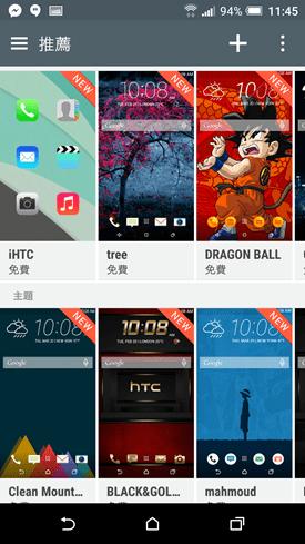 超強中階機,HTC One A9 擊敗 iPhone 6s 的10門關鍵絕招 Screenshot_20151029-114554