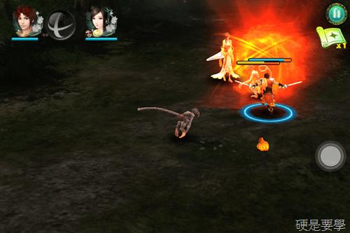 經典遊戲《仙劍奇俠傳5:劍傲丹楓》遊戲心得(iPhone/iPad) IMG_0184