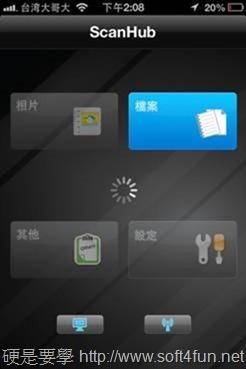 支援Wi-Fi傳檔的手持掃描器:行動CoCo棒2 WiFi clip_image023