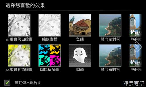 camera360-03