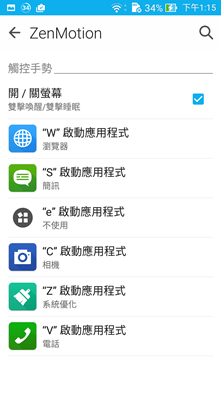 Screenshot_2015-03-08-13-15-16
