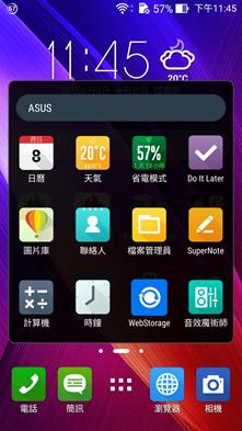 ASUS ZenFone 2(ZE551ML) 開箱評測,全球首款 4G 雙通道記憶體手機(更新 4G/128G 價格) Screenshot_20150308234546