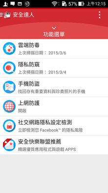 Screenshot_2015-03-09-00-15-09