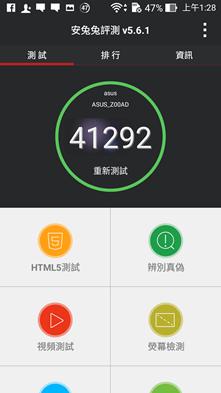Screenshot_2015-03-09-01-28-51