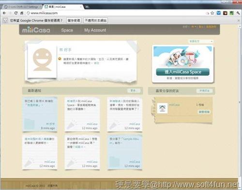 miiiCasa+DWR-117 輕鬆打造家用的雲端服務平台 clip_image028